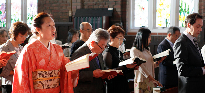 The Nippon Sei Ko Kai (The Anglican Communion in Japan)